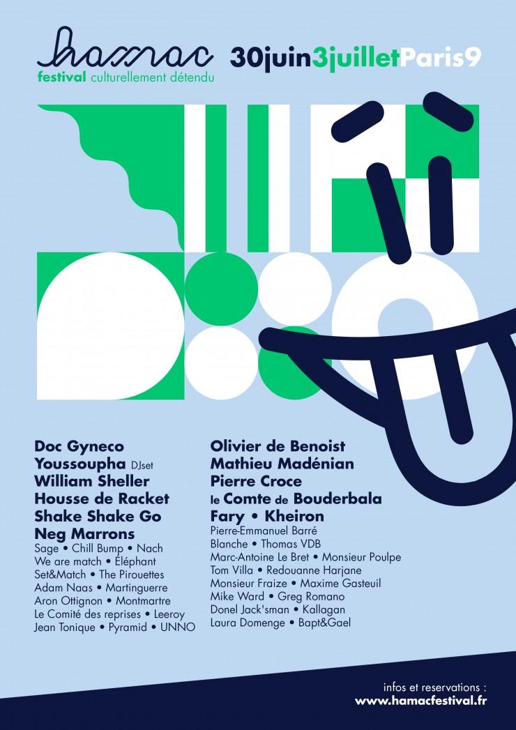 Affiche Hamac DEFd-bleuciel