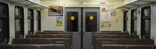 cropped-interno-treno-mosca-petuski.jpg