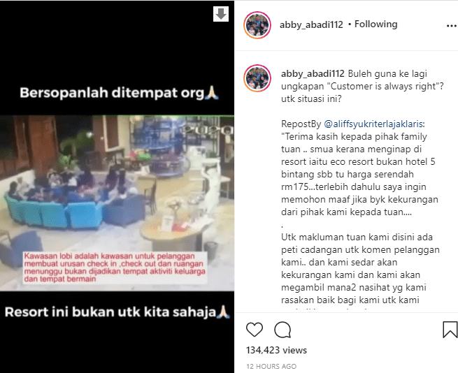 """Isu Resort Aliff Syukri """"Samp4h"""", Giliran Abby Abadi Pula Tampil Buka Mulut.. """"Asyik nampak sal4h orang je"""".. –_5f3b773a91a90.png"""