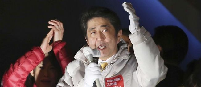 Législatives au Japon : large victoire du Premier ministre Abe