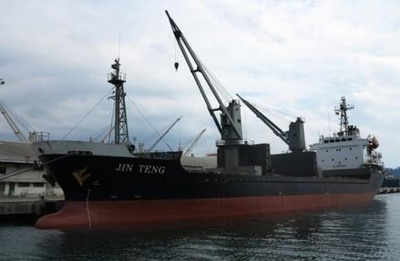 Le cargo nord-coréen Jin Teng dans le port de Subic (Philippines), au nord de la capitale Manille, le 4 mars 2016