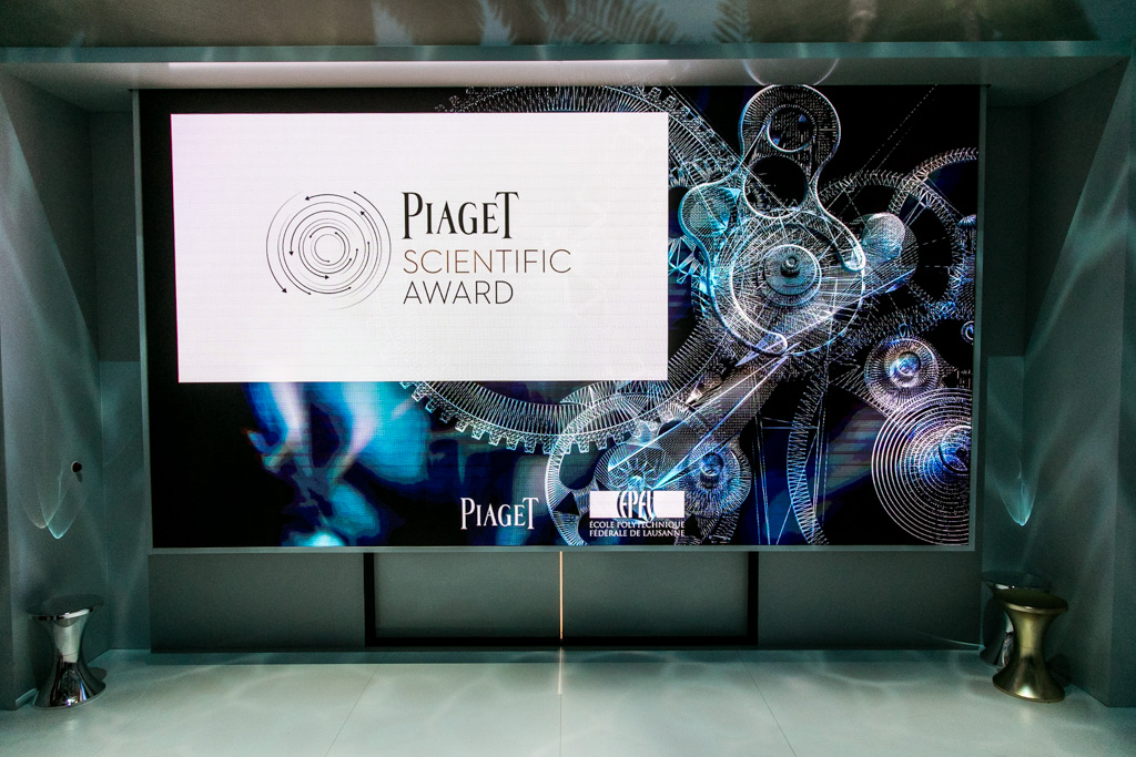 Ambiance Piaget Scientific Award SIHH 2018