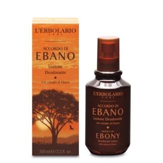 lozione deodorante accordo di ebano erbolario