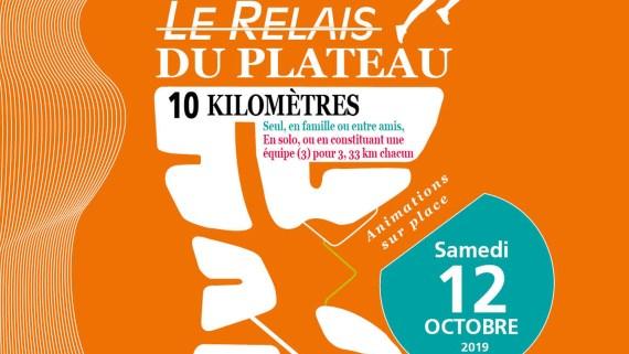 Le Relais du Plateau 2019 : samedi 12 octobre