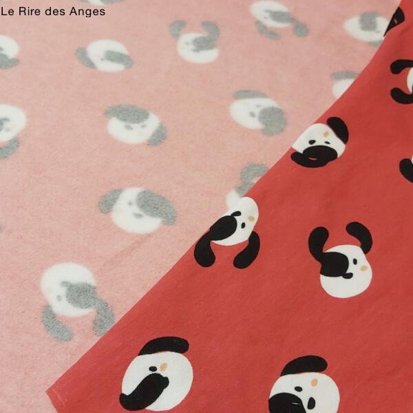 tissu molleton chien rouge