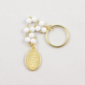 porte-clefs dizainier avec médaille dame de tous les peuples-revers