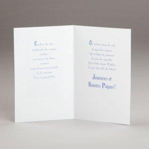 carte de pâques-pâques-intérieur