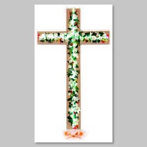 holy picture - the glorious cross