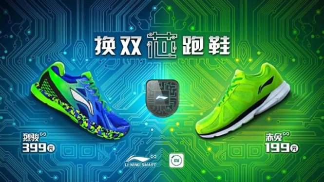 xiaomi-li-ning-baskets-connectees-pas-cher