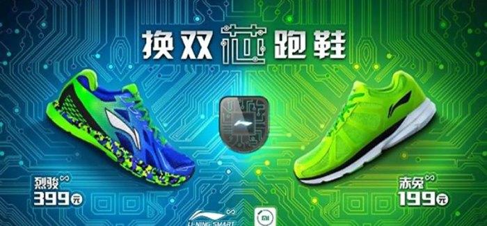 Xiamo lance officiellement sa basket connectée en partenariat avec Li Ning
