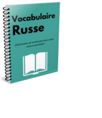 Vocabulaire Russe