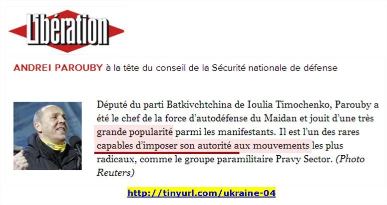 parouby-2