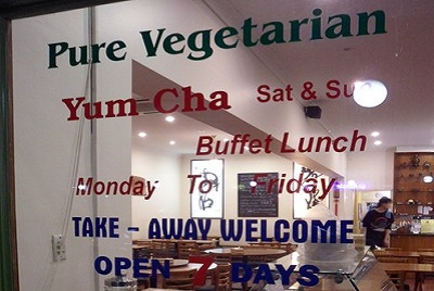 Végétarisme et restaurants à Sydney. Green Gourmet Sydney