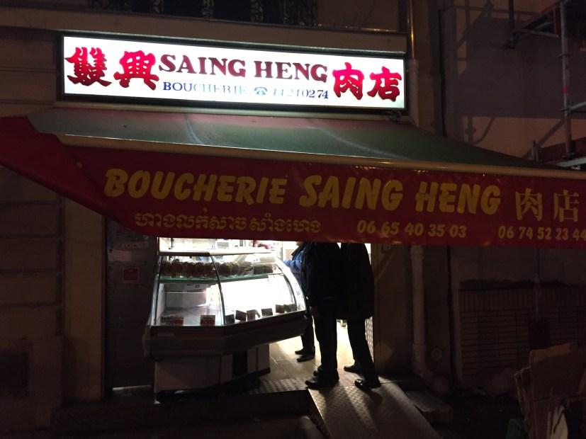 Saing Heng