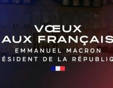 """""""L'année 2018 sera à mes yeux celle de la cohésion de la Nation"""" : les voeux de Macron en 2017…"""