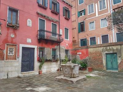 cour devant l'hôtel Cannaregio