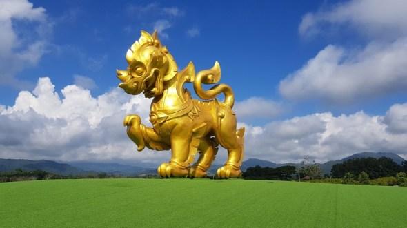 Singha Park - Chiang rai