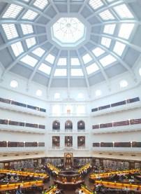 La State library à Melbourne