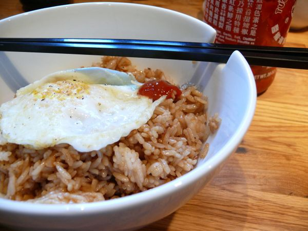 garlic fried rice & fried egg