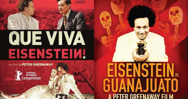 Eisenstein in Guanajuato poster