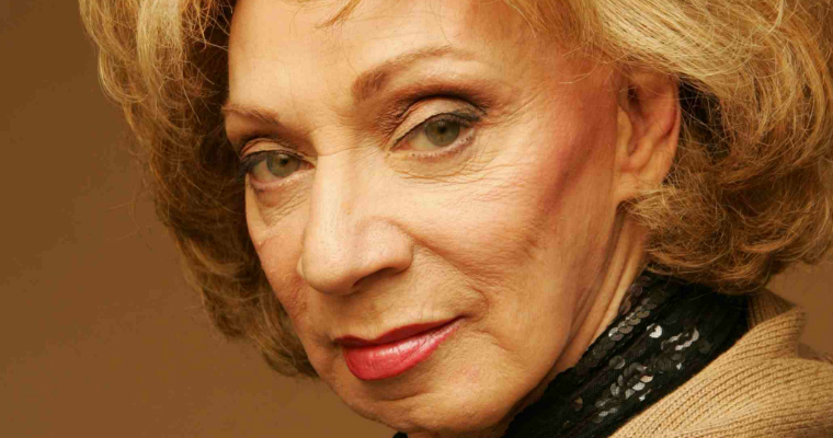 Holly Woodlawn Memorial Fund