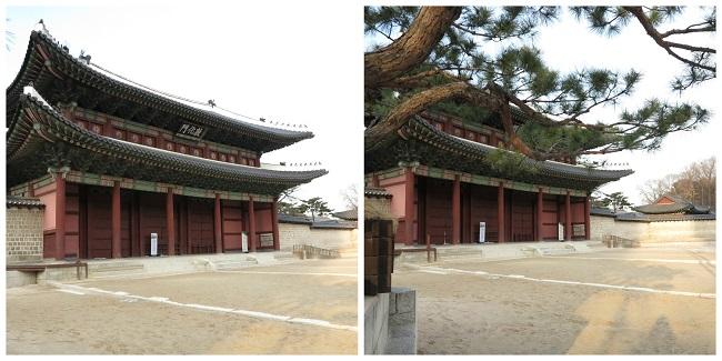 Palais Changdeokgung seoul