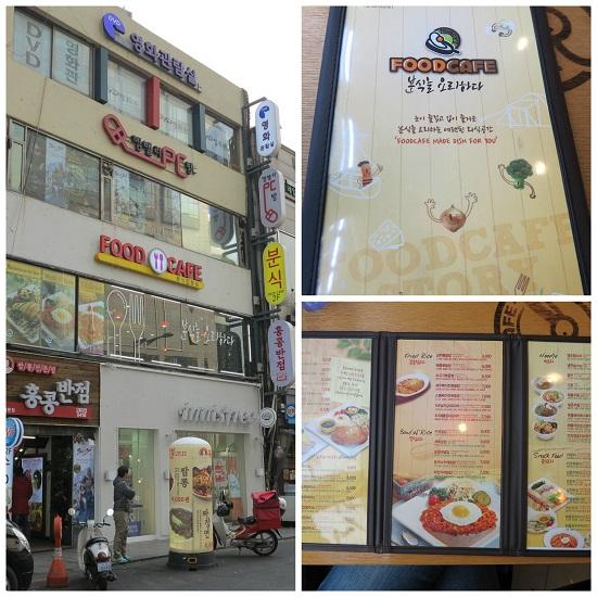 dongdaemun restaurant