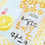 shara shara real sauce lemon mask