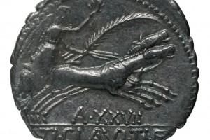 A - XXVII 3.91gr _ 19.1mm