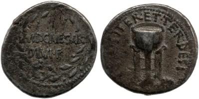 Read more about the article 1740JU – Denier Octave – Caius Julius Cæsar Octavianus
