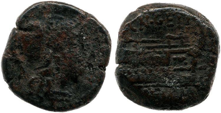 918GE – Triens Gellia – Cnæus Gellius
