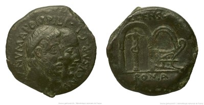 Read more about the article 1247MA – As Marcia – Caius Marcius Censorinus