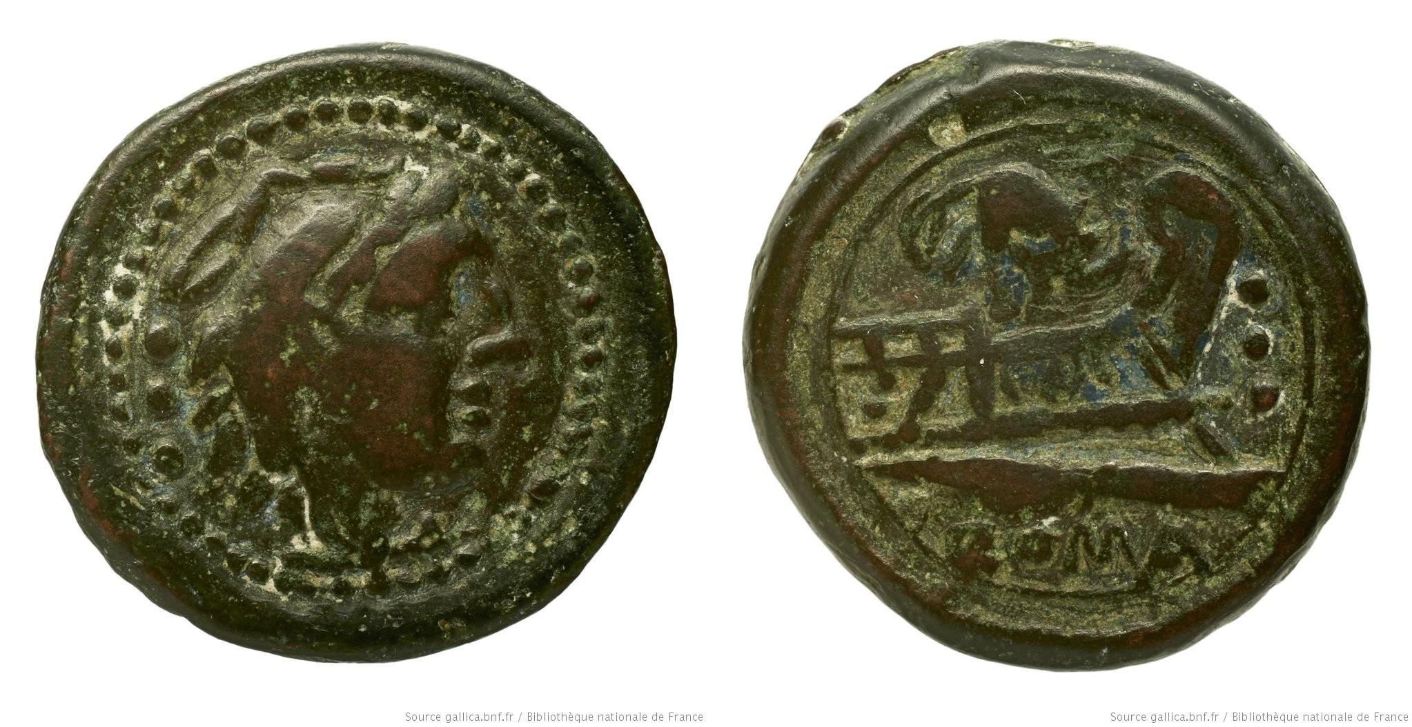 You are currently viewing 1017CA – Quadrans Caecilia – Lucius Cæcilius Metellus