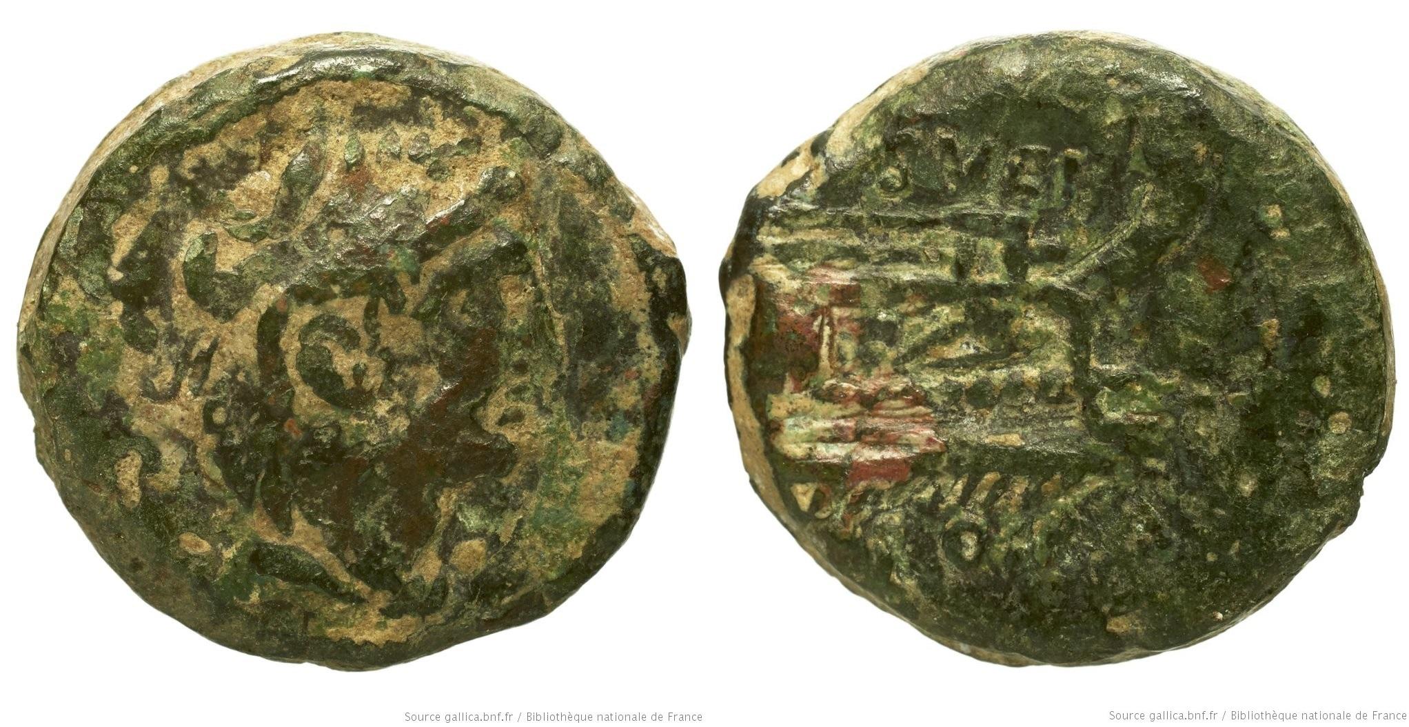 1136SU– Quadrans Sulpicia – Caius Sulpicius Galba