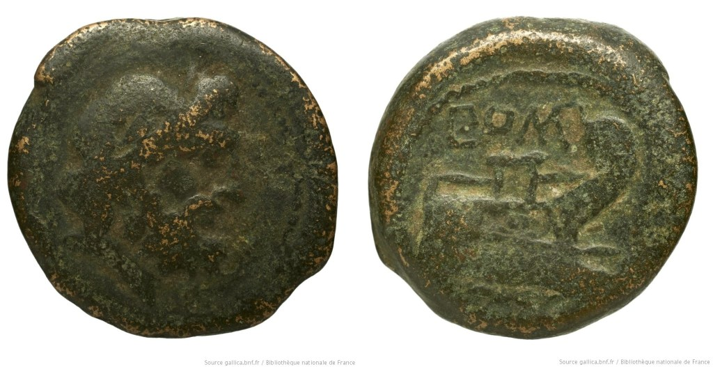 Read more about the article 1173PO – Semis Pomponia – Lucius Pomponius Molo