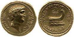 1699AN – Aureus Marc Antoine – Cnaeus Domitius Ahenobarbus
