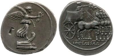 2017AU – Denier Octave – Caius Julius Cæsar Octavianus