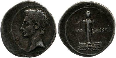 2024AU – Denier Octave – Caius Julius Cæsar Octavianus