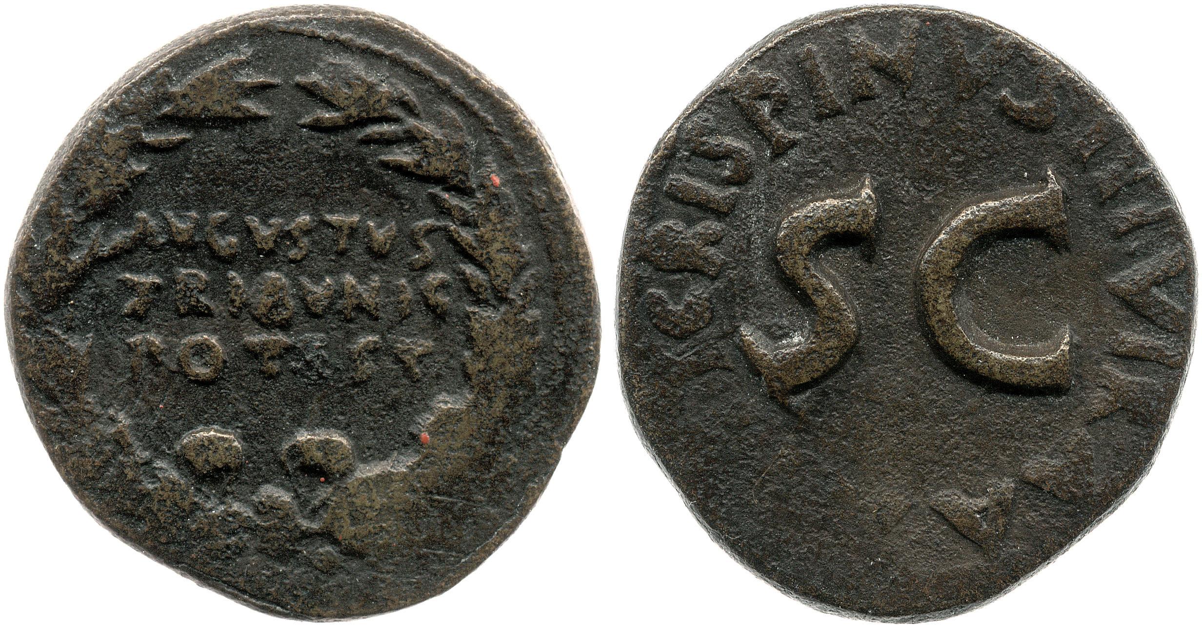 You are currently viewing 2085AU – Dupondius Auguste – T.Quinctius Crispinus Sulpicianus