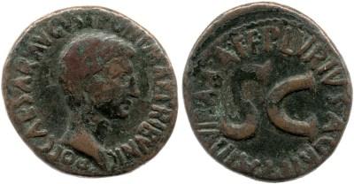 2165AU – As Auguste – P. Lurius Agrippa