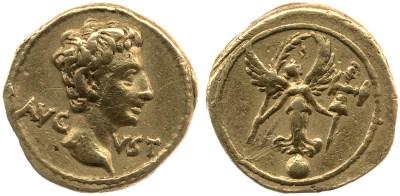 2404AU – Quinaire d'or Auguste
