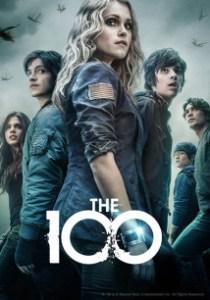 100 - Cover mit freundlicher Genehmigung von maxdome
