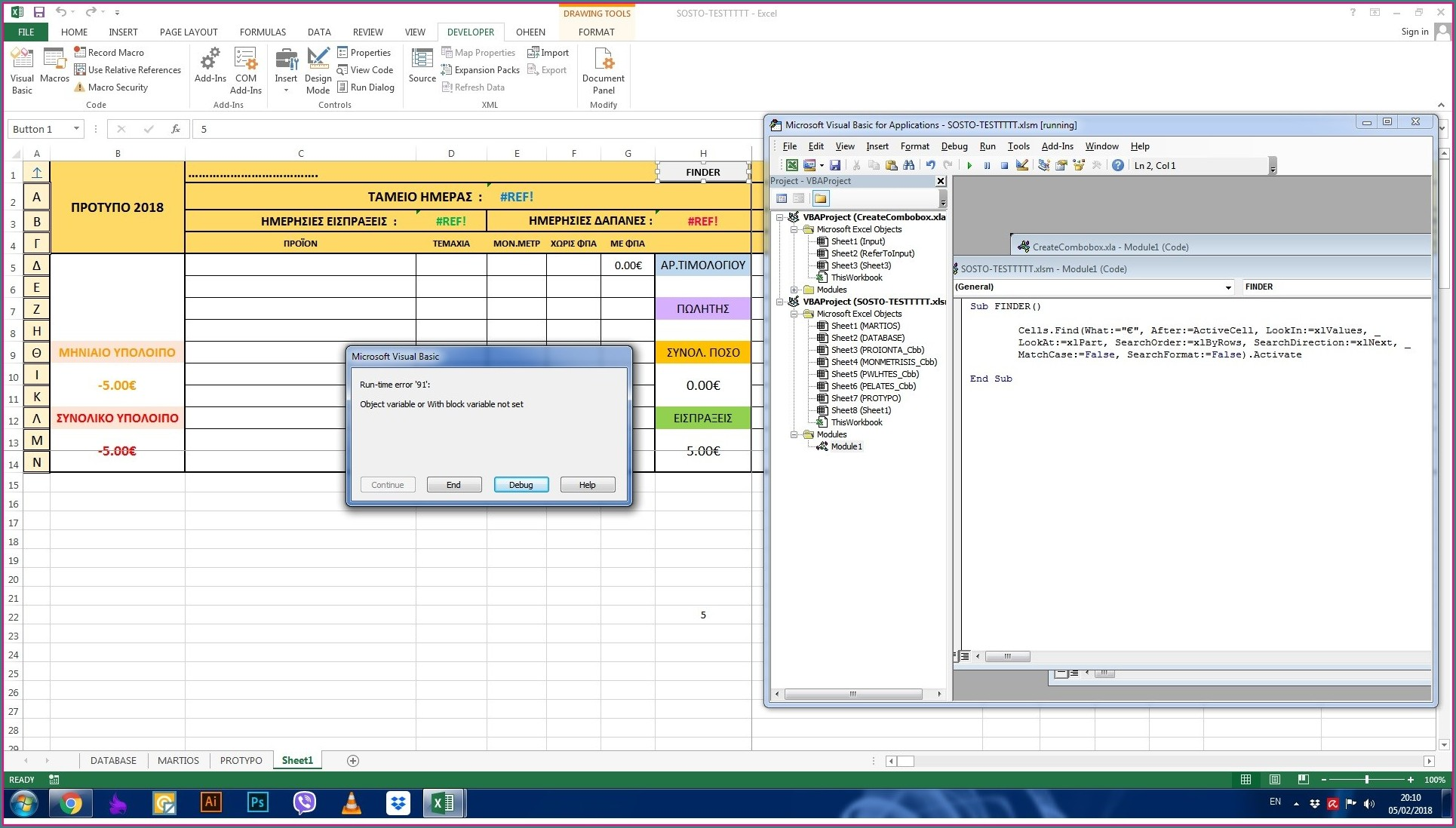 Excel Vba Thisworkbook Saved True
