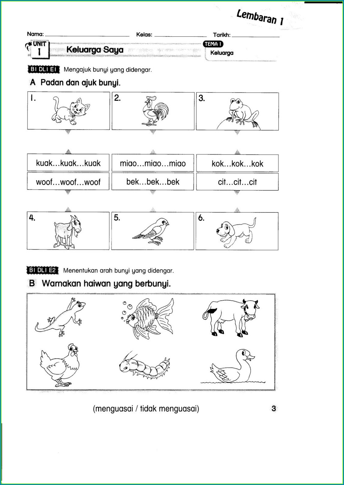 Worksheet For Year 5 English