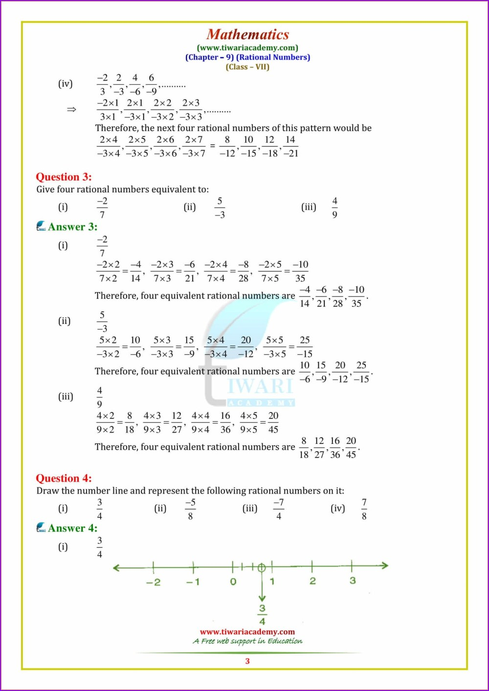 medium resolution of Rational And Irrational Numbers Worksheets   Printable Worksheets and  Activities for Teachers