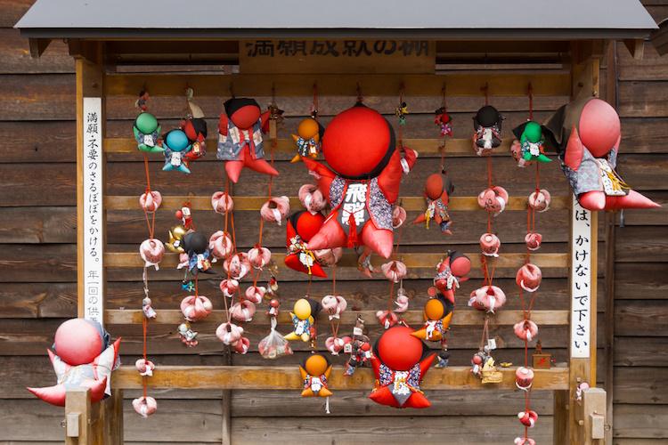 rituels de datation au Japon