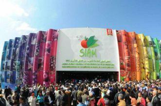 SIAM : La MAMDA lance un nouveau produit