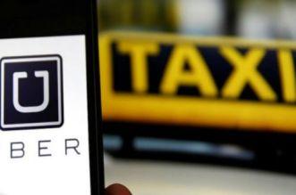 Uber rachète Careem: les détails du deal