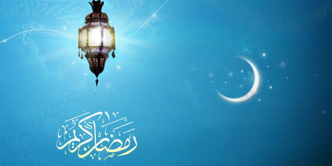 Voici La Date De Debut Et La Date De Fin Du Ramadan Au Maroc