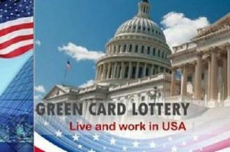 loterie américaine